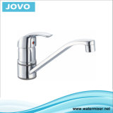 Contemporay seule poignée du robinet de cuisine Znic JV 70805