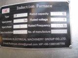 four de fusion de fréquence moyenne de l'admission 0.25t-20t-40ton
