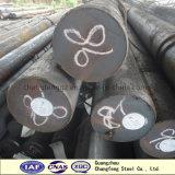 холодная сталь инструмента работы 1.2080/D3/SKD1/Cr12 умирает стальная круглая штанга