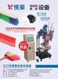 2 cores de CNC Máquina de vassoura de Alta Velocidade