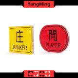바카라 수정같은 아크릴 상인 단추 카지노 은행가 /Player 단추 카지노 부지깽이 단추 마커 Ym-dB02