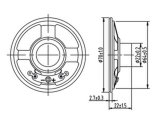 70mmの8ohm実行中のペーパー円錐形のスピーカー