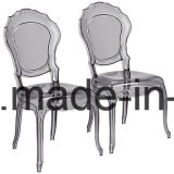 خداع حارّ يكدّر شفّافة حسناء [إبوقو] كرسي تثبيت ([كر] 012)