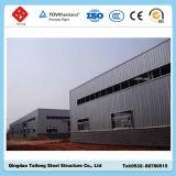 A construção de edifício de aço Prefab da moldação verte o edifício