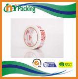 Bande adhésive d'emballage de l'espace libre OPP d'impression faite sur commande de logo