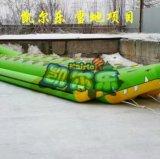 2-8 barco de banana inflável da água do oceano das pessoas com 2 câmaras de ar