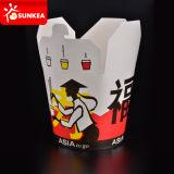 Para llevar la caja de pasta de papel personalizado embalaje