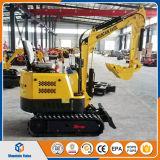 中国販売のための掘る機械Yanmarエンジンのクローラー掘削機1tonの小型掘削機