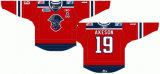 Liga de Hóquei de Ontário Kitchener personalizados Rangers 2005-2011 Suplente Hóquei no Gelo Jersey