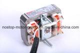 カスタマイズされた台所フードACモーター、高性能、230V