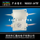 Anunciando a caixa que leve o módulo puro do diodo emissor de luz do branco CE/RoHS