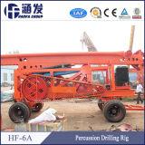 Appareil de forage de marche arrière de percussion portable (HF-6A)