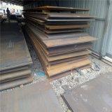 Piatto d'acciaio laminato a caldo A36 A516 del piatto strutturale ad alta resistenza Carbon/Ms/Alloy