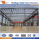 Китайская цыплятина стандартных и конструкции стальной структуры материальная полуфабрикат