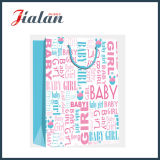 Оптовая торговля 4c напечатано малыша мальчик и девочка подарочной упаковки бумажных мешков для пыли