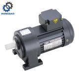 단일 위상 Horizonal 유형 속도 흡진기 모터, 작은 AC Motor_D