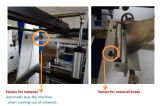 高速浮彫りになるナプキンのServietteペーパー折る機械