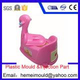 プラスチックおもちゃ、赤ん坊のシートのためのプラスチック注入型