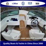De Super Boot Speed550 Bowride van Bestyear