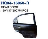 Chevrolet Aveo 2007 정문 쉘 OEM#96942268/96942267