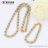 Women 63554のための新式のXuping Fashion Multicolor Bead Jewelry Set