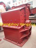 Equipamentos de Construção de mineração máquina trituradora britador de impacto da Pedra de fina areia fina de Preço Preço do britador de impacto britador de pedra fina