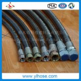 Хороший провод давления качества 4sp/4sh высокий закрутил в спираль гидровлический резиновый шланг