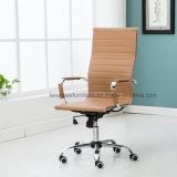 2007A 최신 인기 상품 높은 뒤 가죽 사무실 의자