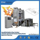 機械を作る110tonアルミホイルの容器