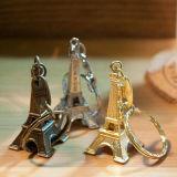 レトロの優雅な小型エッフェル塔の金属のKeychainの記念品のギフト