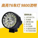 14 X Xm-L T6 LED кемпинг велосипед велосипед лампы освещения