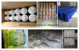 Fungizid Difenoconazole 95%TC 25%EC, Azoxystrobin 200g/L+Difenoconazole 125g/L Sc