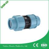 Il tubo del polipropilene dei montaggi di compressione del PE gradua le calzamaglia secondo la misura del polipropilene