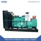 70kVA GROUPE ÉLECTROGÈNE générateur Cummins/ Cummins / Générateur diesel de puissance électrique