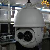 Double capteur IR Caméra Dôme caméra cachée