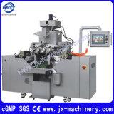 آلة صيدلانيّة ليّنة جيلاتين [إنكسولأيشن] آلة ([رغ2-200])