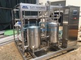 Ace инновационных продуктов промывки пастеризатора стерилизации машины