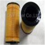 Filtre à essence de la qualité Pl420 pour Mann HOWO (PL420)