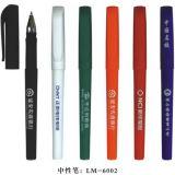 昇進のギフトのペン