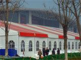 イベントまたは展覧会のための大きい屋外の結婚披露宴の玄関ひさしのテント