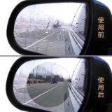 Автомобиль Potectorr Anti-Fog зеркало заднего вида экрана защитную пленку для экрана с регулируемой скоростью