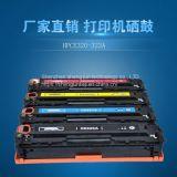 Ce320une cartouche de toner couleur 128un fabricant de Shenzhen en gros de l'imprimante CP1525