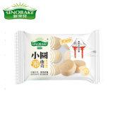 Fornitore caldo dei biscotti di Sweet&Butter di vendita