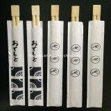 bacchette di bambù delle bacchette di 21cm/24cm per i sushi
