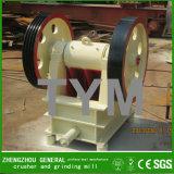 中国河南Zhengzhouの販売のための小さい顎粉砕機