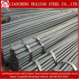 La barra de acero estriado laminadas en caliente para la construcción