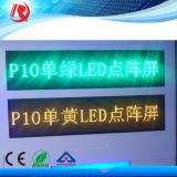 P10 impermeabile Semioutdoor esterno che fa pubblicità al singolo modulo giallo della visualizzazione di LED di colore del comitato