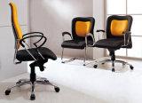黄色く顕著な高の工場供給の背部椅子、金属フレームの会議の椅子、回転の椅子