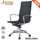Haute qualité Eames chaise de bureau exécutif de maillage