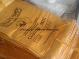 ブタのブタの挿入の食糧Wpp袋のための飼料の包装袋
